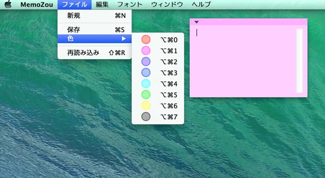 色-min