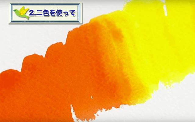 水彩8-min