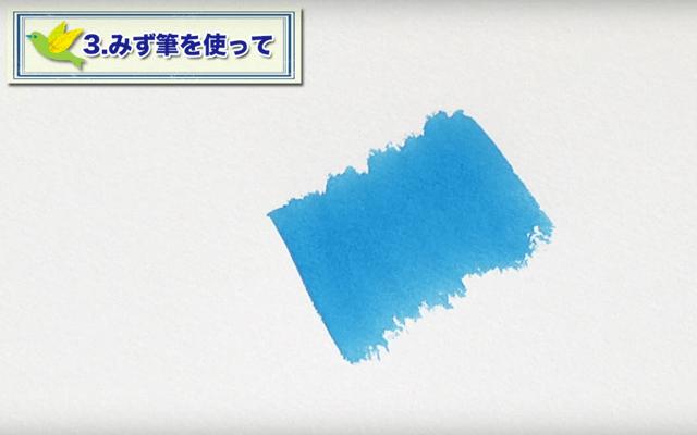 水彩9-min