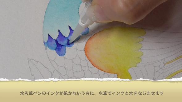 水彩筆ペンの使い方1④単色グラデーションの塗り方2−1-1