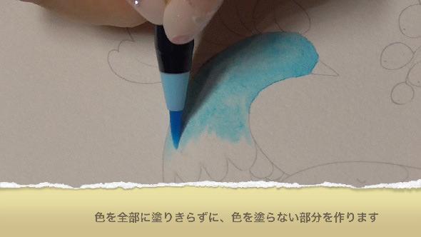 水彩筆ペンの使い方1③単色グラデーションの塗り方1−3-1