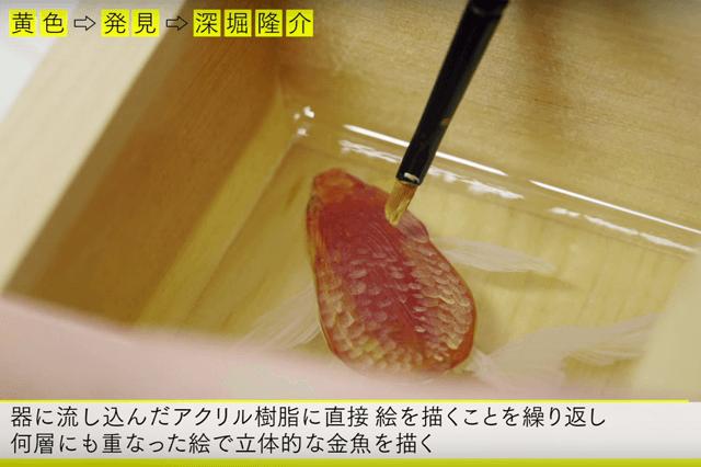 金魚2-min