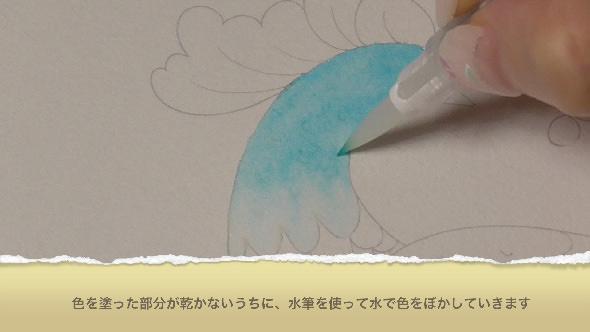 水彩筆ペンの使い方1③単色グラデーションの塗り方1−4-1