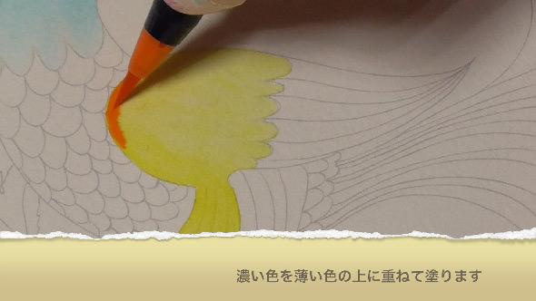 水彩筆ペンの使い方2①2色のグラデーションの塗り方−3-1