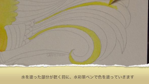 水彩筆ペンの使い方1①単色の塗り方1−2-1
