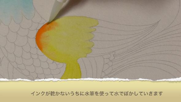 水彩筆ペンの使い方2①2色のグラデーションの塗り方−4-1