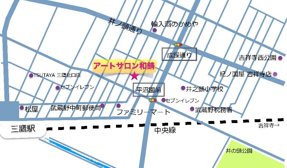和錆地図 ブログ