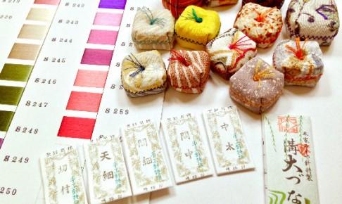 刺繍針と針山