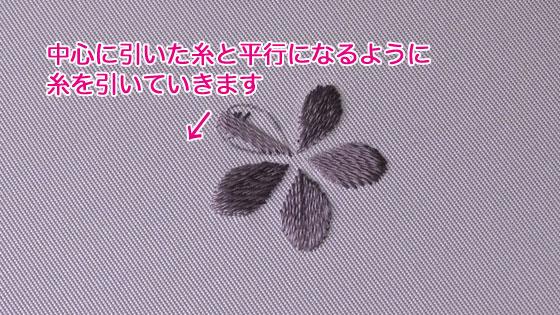 wp平繍2