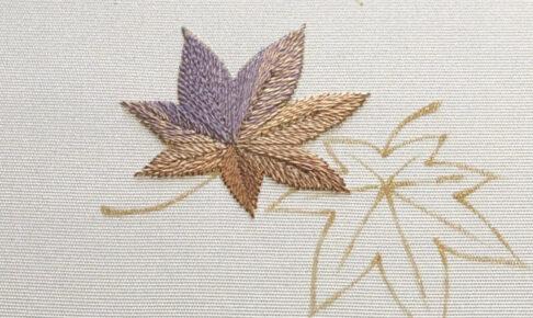 日本刺繍 割繍